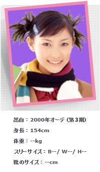 yuiko3.jpg